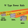 W-type-power-rail-icon