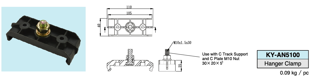 power-rail-p6-2