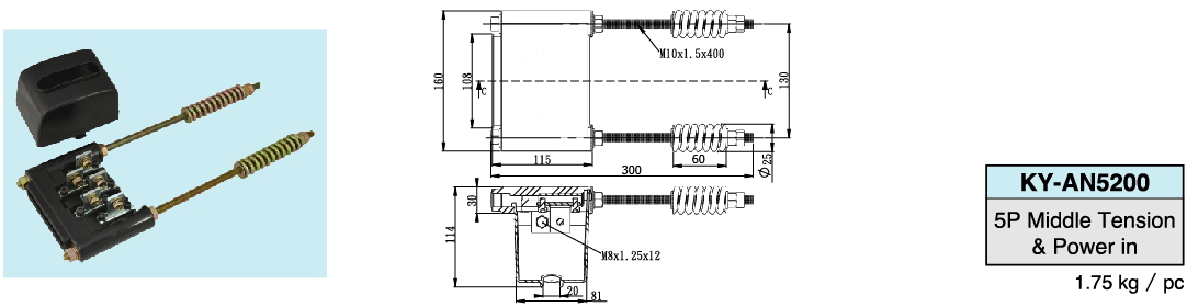 power-rail-p6-3